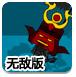 魔兽军团中文无敌版