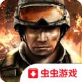 现代战争3官网版