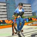 我的滑板车最新版