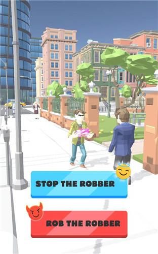 双面的人生3D游戏