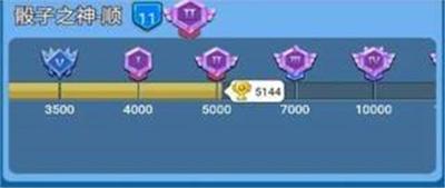 骰子战争破解版百度网盘