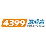 4399交易平台