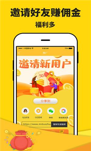 大众惠app
