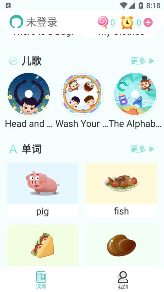 百见AI正式版