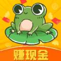 影蛙视频赚钱app下载最新版下载