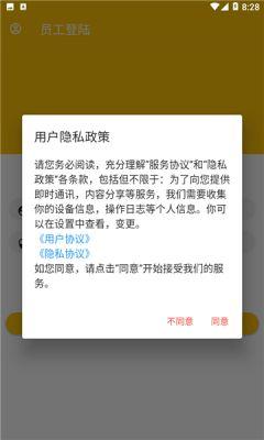 紫金宝app手机安卓版下载