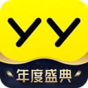 yy语音下载手机版2018官网版