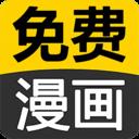 泡泡漫画app安卓版