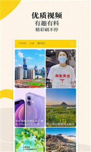 新黄河app